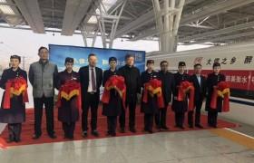衡水老白干高调冠名中国高铁,它究竟底气何在?