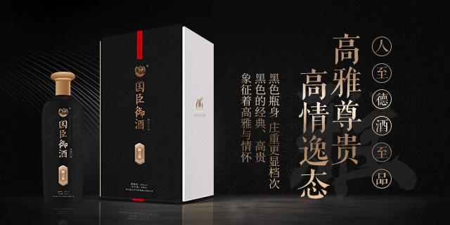 喝国臣御酒,讲中国故事——贵州臣御酒业撰