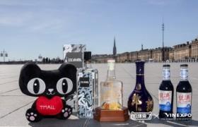 如何在洋酒胜地卖中国酒?看天猫国潮行动怎样在波尔多做营销