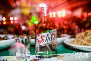 9味草本调配的欢度酒,与小龙虾不能更配