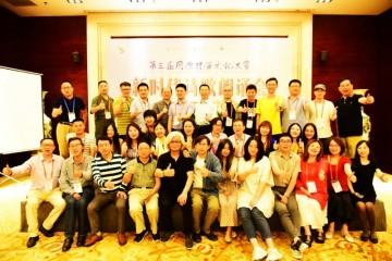 第三届国际诗酒文化大会新时代诗歌朗诵会在山城重庆拉开帷幕