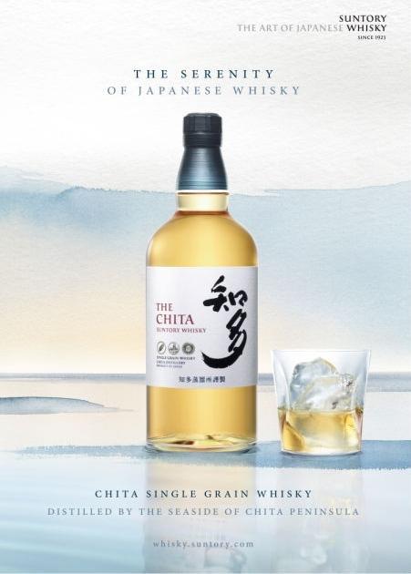 恬谧之享,邂逅宁静的日本威士忌的代表