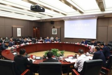 茅台集团与习水县委县政府座谈推动厂县高质量发展