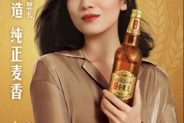 """哈尔滨啤酒小麦王新开""""麦"""",宋佳邀您共饮全麦时刻"""