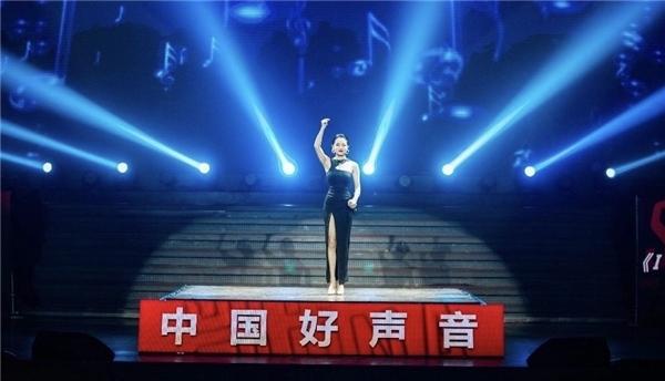小炉红战队歌手喻克静获2020中国好声音全国海选第四名