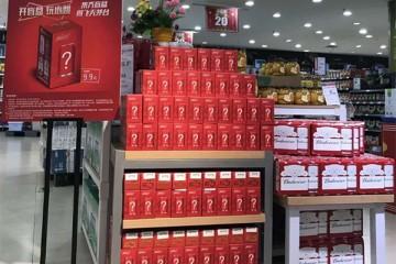 百威x咏悦汇,玩出啤酒盲盒新高点