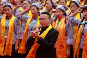 2020茅台镇重阳祭水大典,梁公子再领99名酱酒传承人宣誓!
