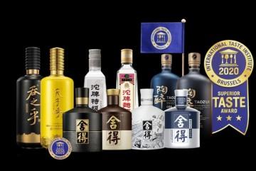 """ITI:舍得老酒更见""""中国功夫"""" 让世界感受老酒迷人味道"""