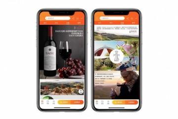 加州标杆酒庄DAOU正式进入中国市场