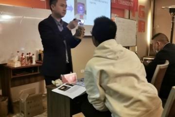 老酒鉴定培训有故事 旨在传承中国酒文化