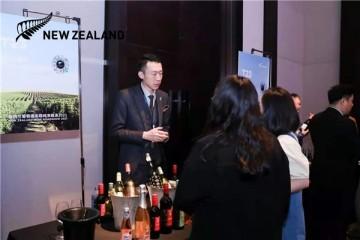 2021 新西兰葡萄酒展三地成功举办,琅廷粉黛红颜深受追捧