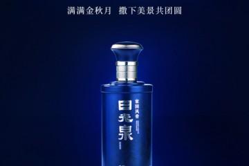 踞宝地传古法,弱碱性酒掀开中国白酒新篇章